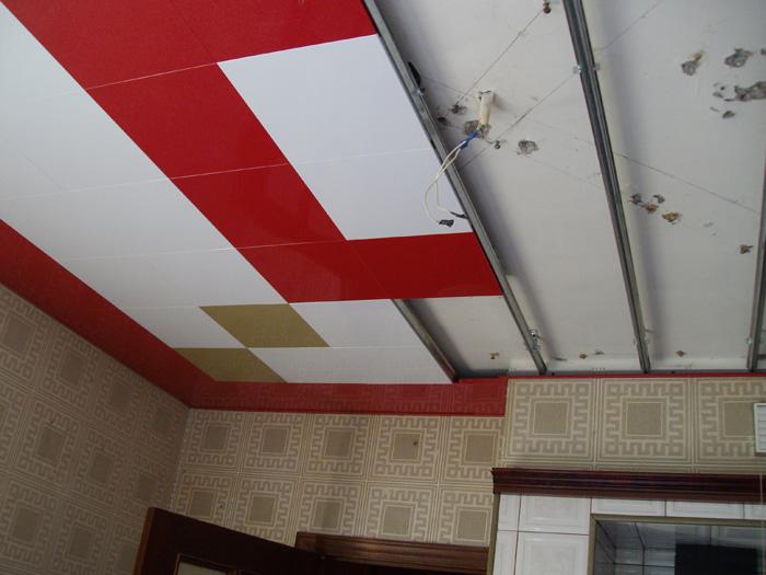 Сборные кассетные потолки